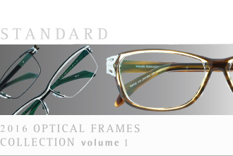 STANDARD - 2015 OPTICAL FRAMES COLLECTION volume 2